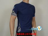 *日光部屋* sunseeker (公司貨)/ 61008-BLU 短袖防曬衣/水母衣(澳洲品牌/特價)