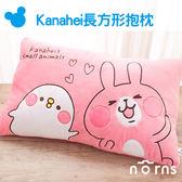 Norns【Kanahei長方形抱枕】粉色刺繡款 正版卡娜赫拉的小動物 p助&兔兔 靠墊 娃娃 枕頭