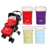 推車睡袋 拉芘兔 多功能嬰兒睡袋 兒童睡袋 推車睡袋 提籃睡袋 珍妮寶貝