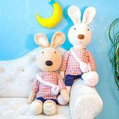 娃娃屋樂園~Le Sucre法國兔砂糖兔(粉色格子背包款)60cm690元另有30cm45cm90cm