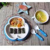 618好康鉅惠寶寶防滑餐盤三葉草花朵碗兒童喂養叉