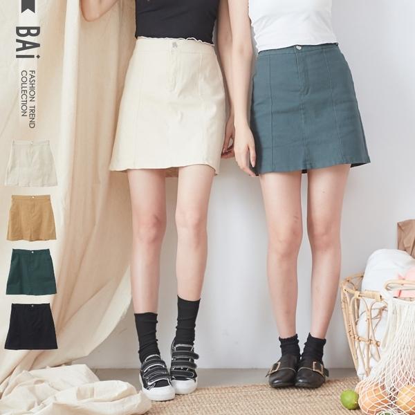 褲裙 素色拼接斜紋面料後鬆緊短裙-BAi白媽媽【190747】