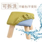 小凳子家用創意實木矮凳茶幾凳圓凳沙發凳成人布藝換鞋凳小板凳限時八九折