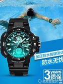 手錶男 手錶男電子表初中學生男孩兒童潮流青少年防水夜光運動男士機械表 爾碩 交換禮物