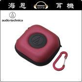 【海恩數位】日本鐵三角 AT-HPP300 耳機收納包 紅色