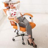 電腦椅 電腦椅網布職員辦公椅人體工學椅升降擱腳轉椅座椅老板椅YXS 「繽紛創意家居」
