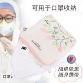 衛生巾姨媽巾收納包少女心便攜大容量裝月事棉袋子【輕奢時代】