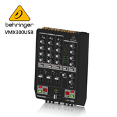 BEHRINGER VMX300USB專業3通道DJ混音器(內置USB接口)