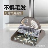 掃把簸箕套裝組合家用魔術笤帚刮水器地刮衛生間軟毛單個掃地掃帚WD 溫暖享家