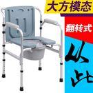 老人坐便椅可摺疊孕婦坐便器老年行動馬桶椅...