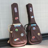 吉他袋吉他包雙肩加厚40寸41寸,38寸吉他包加棉民謠吉他包木吉他包YYS 伊莎公主