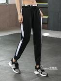 運動褲女速幹訓練長褲高腰顯瘦瑜伽褲薄款大碼夏季寬鬆跑步健身褲