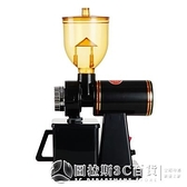 110V台灣磨豆機 家用電動研磨機 咖啡豆粉碎機 磨粉機110伏 圖拉斯3C百貨