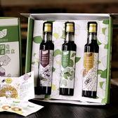 【川永生技休閒農場】3盒_綜合酵素禮盒(每盒3瓶,每瓶250ML)(免運)