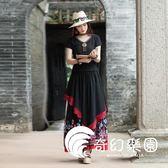 半身裙-夏季新款民族風女裝裙子中式復古繡花大擺裙長款半身裙女-奇幻樂園
