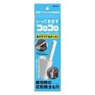 日本Nitto門牆式黏紙 隨手黏 可撕多次 多功能粘毛 滾動靈活 使用方便 便攜