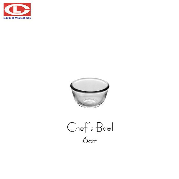 泰國LUCKY Chef's Bowl 6cm 廚師佐料碗 玻璃碗 甜點碗 50mL