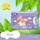 【良爽-草本系列】天然草本植物 不致敏 夜用型 30cmX7片/包 衛生棉 (OS shop)