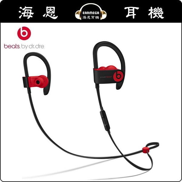 【海恩數位】美國 Beats Powerbeats3 Wireless 藍牙無線運動耳機 Decade Collection 桀驁黑紅色