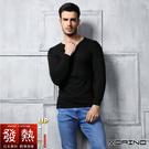 【MORINO摩力諾】男 日本素材發熱衣 長袖T恤 圓領衫 (黑色)