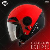 [中壢安信] THH T-314SP T314 彩繪 日蝕 Eclipse 平光鮮紅黑 半罩 安全帽 內遮陽鏡片