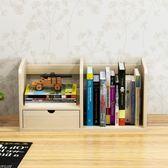 經濟型迷你小型書架簡易置物桌面省空間 YY4196『東京衣社』TW