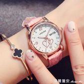 雙日歷星期皮帶手錶 女學生時尚腕錶 女款防水女錶愛心手錶 瑪麗蓮安