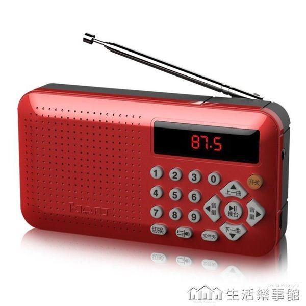 凡丁F1收音機MP3老人迷你小音響插卡音箱新款便攜式音樂播放器隨身聽可充電老年外放 樂事生活館