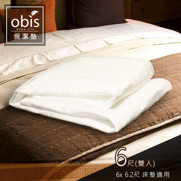 保潔墊 Gale平單式保潔墊-雙人加大6*6.2尺 【obis】