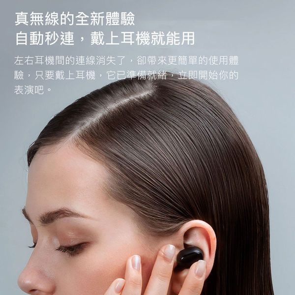 紅米 Redmi AirDots 真無線 藍牙耳機  運動 藍牙5.0 TWS AirPods 小愛同學 Siri