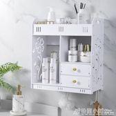 吉貴衛生間浴室置物架免打孔洗手間洗漱台大號浴室收納盒子掛壁式ATF 格蘭小舖