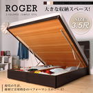 Roger羅杰3.5尺單人後掀床-3色(...