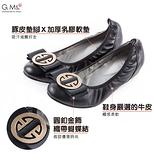 G.Ms. 牛皮圓釦織帶內增高娃娃鞋-黑色