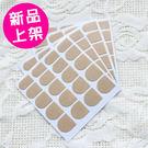 美甲甲片 貼片 專用雙面膠 背膠 孕婦可用(20枚/包)