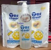 【TwinS伯澄】優生寶寶- 蔬果奶瓶清潔劑【清新西柚】1罐+2包。超值組合