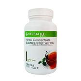賀寶芙草本茶原味-草本濃縮速溶茶飲(原味100g)-賀寶芙Herbalife健康活力飲品系列