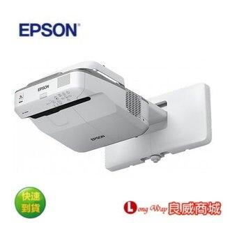 【送HDMI線材】上網登錄保固升級三年~ EPSON EB-685W 超短距 短焦 投影機 教育學習 互動 公司貨