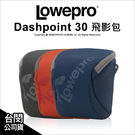 Lowepro 羅普 Dashpoint 30 飛影包 相機包 保護套 斜背包 適合類單相機 公司貨 薪創數位