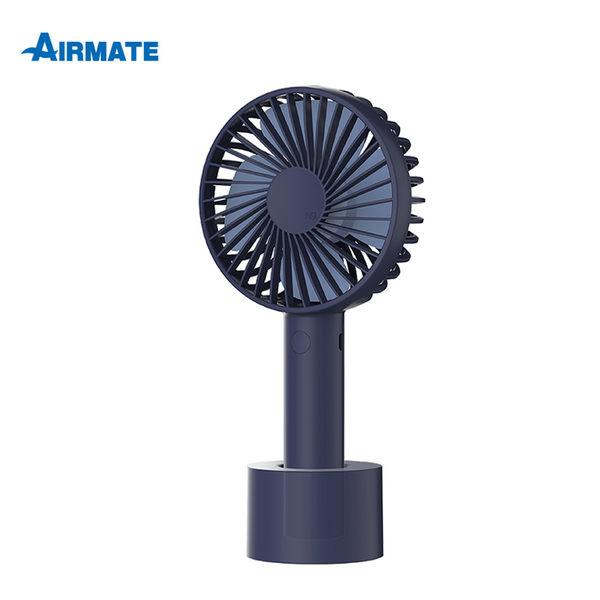 【AIRMATE 艾美特】USB風扇手持迷你靜音小風扇-深海藍