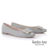 Keeley Ann經典素面 知性美菱格紋全真皮平底包鞋(藍色) -Ann系列