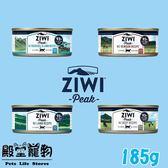 【殿堂寵物】Ziwi Peak巔峰93%鮮肉無穀主食罐 185g 貓罐