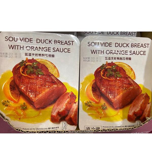 [COSCO代購 需低溫宅配] C127140 YJC SOU VIDE DUCK BREAST 元進莊低溫烹飪鴨胸佐橙醬 180G*2PK + SAUCE 15G*4PK