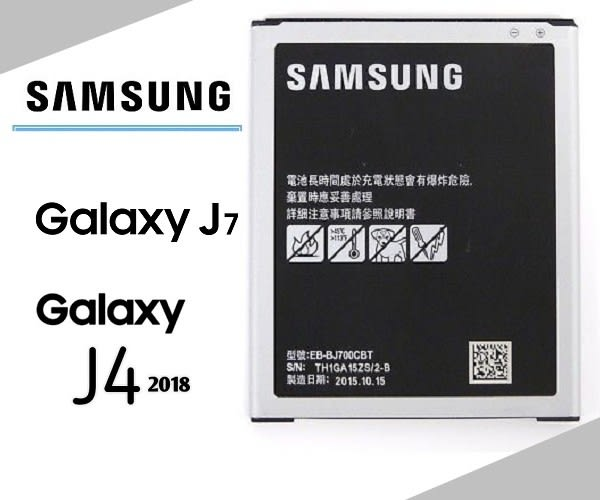 【三星-Galaxy J4】Galaxy J7 原廠電池 台灣中文版 J700F J7008 J4 2018 原廠電池【EB-BJ700CBT】【平輸品】