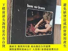 二手書博民逛書店《HOW罕見WE LEARN》翻譯:我們學習Y15196