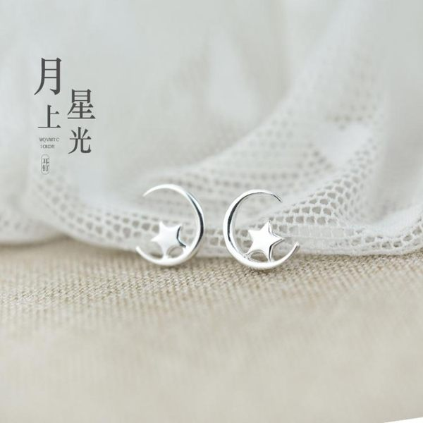 雙十一返場促銷耳釘耳環925銀質耳釘女甜美小清新星星月亮耳環氣質韓國簡約個性創意耳飾