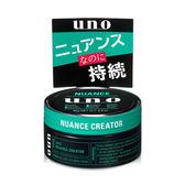 UNO 隨意帥性輕髮腊 80g ◆86小舖 ◆