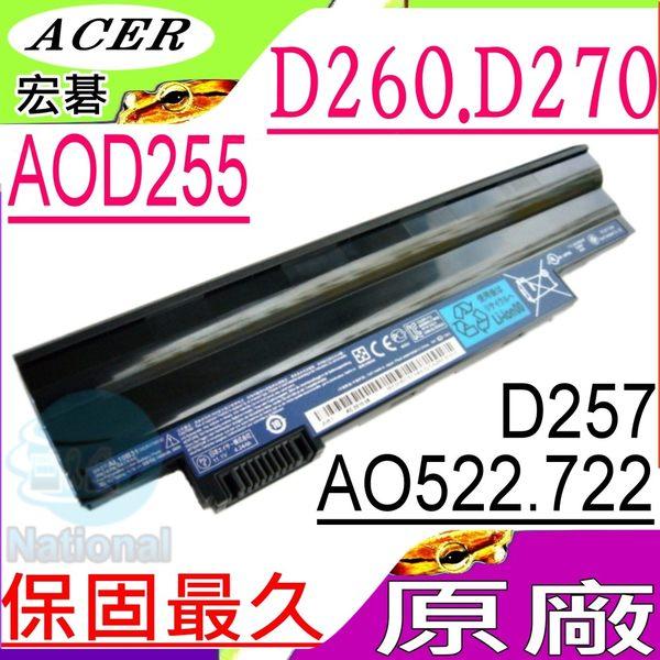 ACER 電池(原廠)-宏碁 電池- ASPIRE ONE D255,D260,D270,E100,AOD255,AOD260,AL10B31,AL10A31,AOD270