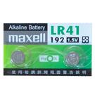【奇奇文具】Maxell LR-41鈕釦電池2入/卡 1.5V