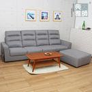 沙發 L型沙發  典雅大師 Flavia芙菲亞可動式四人L型沙發/兩色 2474【多瓦娜】