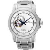 SEIKO 精工錶 Premier 簡約時尚 藍寶石鏡面 機械錶 SSA319J1 熱賣中!